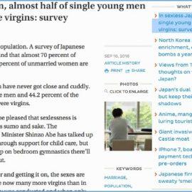 日本人男性の約半数が童貞(女性の処女率も44.2%)という現実とその理由に海外で失笑